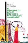 EL DESARROLLO DE LOS PROCESOS PSICOLOGICOS SUPERIO