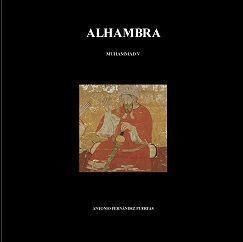 ALHAMBRA I. MUHAMMAD V (764 - 1362)
