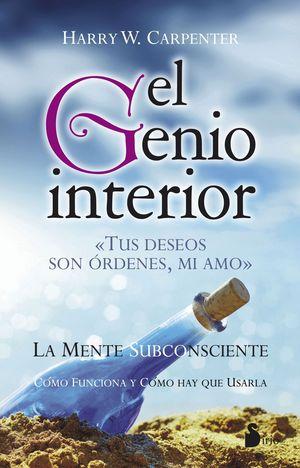 GENIO INTERIOR, EL