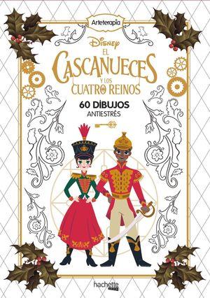 EL CASCANUECES Y CUATRO REINOS
