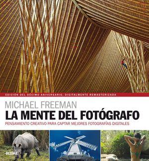 LA MENTE DEL FOTÓGRAFO (2018)