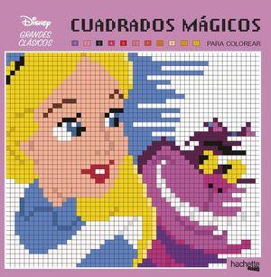CUADRADOS MÁGICOS-GRANDES CLÁSICOS