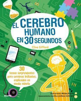 30 SEGUNDOS. CEREBRO HUMANO (2020)