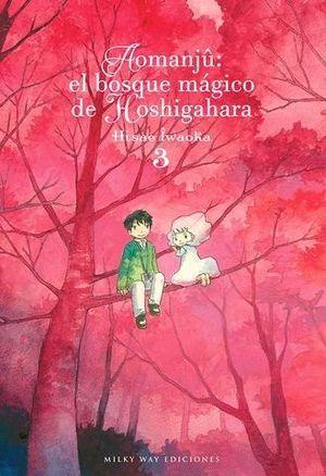 AOMANJU BOSQUE MAGICO HOSGIHARA 03