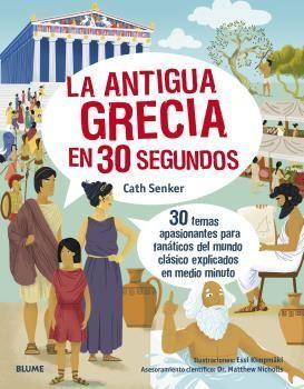 30 SEGUNDOS. LA ANTIGUA GRECIA