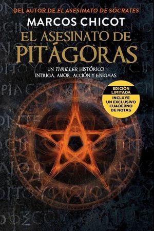 EL ASESINATO DE PITÁGORAS, EDICIÓN EXCLUSIVA, INCLUYE REGALO