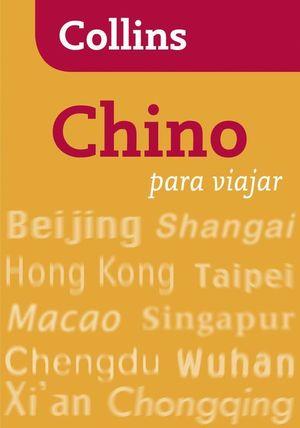 CHINO PARA VIAJAR (PARA VIAJAR)