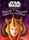 STAR WARS. EPISODIO I: HÉROES Y VILLANOS LIBRO DE COLOREAR