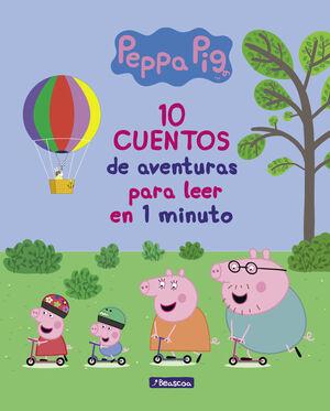 10 CUENTOS DE AVENTURAS PARA LEER EN 1 MINUTO