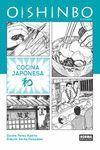 OISHINBO A LA CARTE 1 COCINA JAPONESA