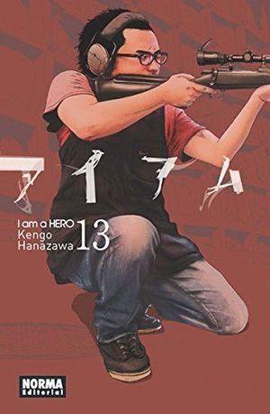 I AM A HERO 13