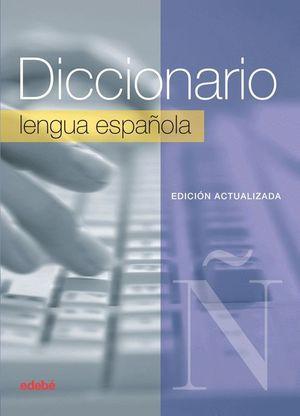 DICCIONARIO ESCOLAR LENGUA ESPAÑOLA (EDICIÓN ACTUALIZADA)