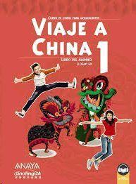 VIAJE A CHINA 1
