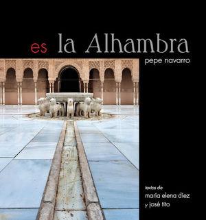ES LA ALHAMBRA. (ED.BOLSILLO)