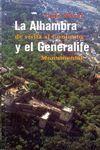 GUIA OFICIAL DE LA ALHAMBRA EN ESPAÑOL