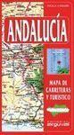 MAPA DE ANDALUCIA TURISTICO