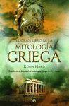 EL GRAN LIBRO DE LA MITOLOGIA GRIEGA