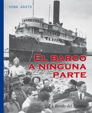 EL BARCO A NINGUNA PARTE