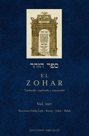 ZOHAR (VOL. 24)