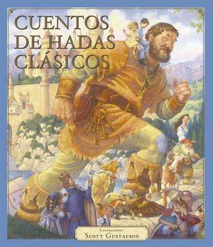 CUENTOS DE HADAS CLÁSICOS