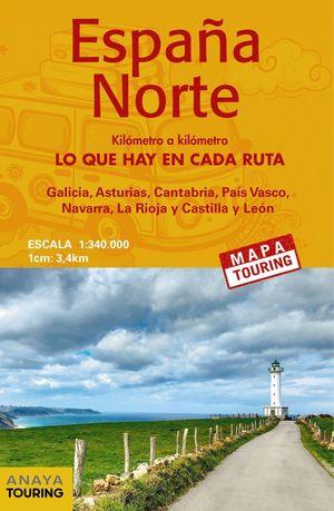 MAPA DE CARRETERAS ESPAÑA NORTE 2019