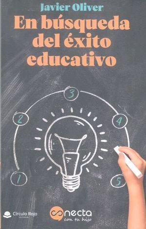 EN BUSQUEDA DEL EXITO EDUCATIVO