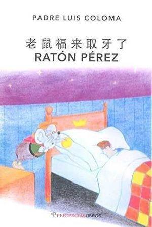 RATÓN PÉREZ-ESPAÑOL/CHINO