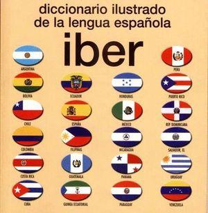 IBER - Dº LENGUA ESPAÑOLA ILUSTRADO