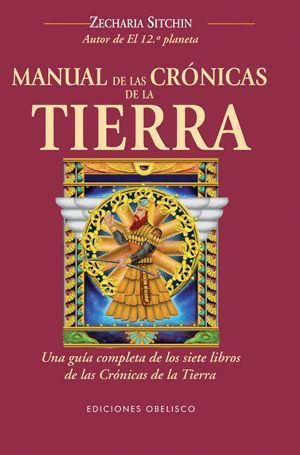MANUAL DE LAS CRÓNICAS DE LA TIERRA