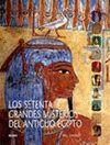 70 GRANDES MISTERIOS DEL ANTIGUO EGIPTO