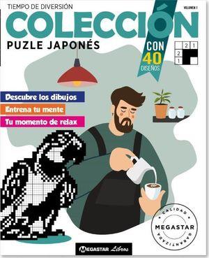 COLECCION PUZLE JAPONES 01